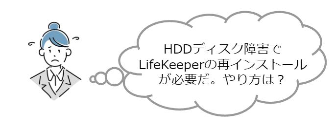 LK_support_komaru1.PNG