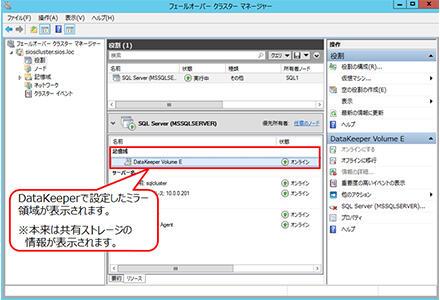solution_img_hulft_08.jpg